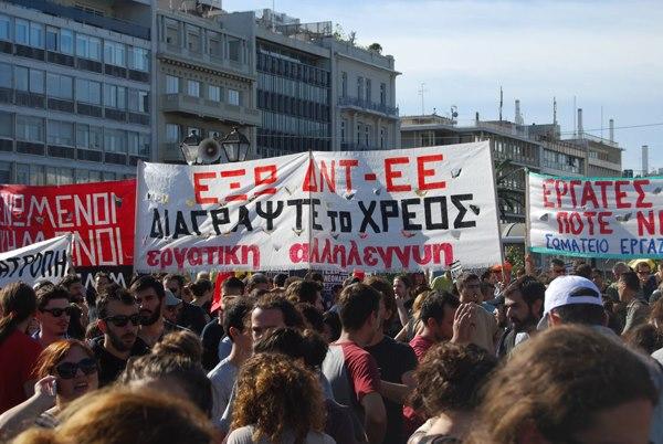 Greece debt protest