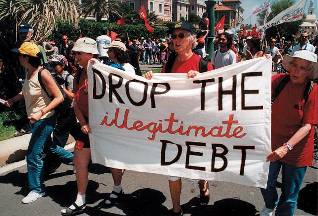 illegitimatedebtbanner-large